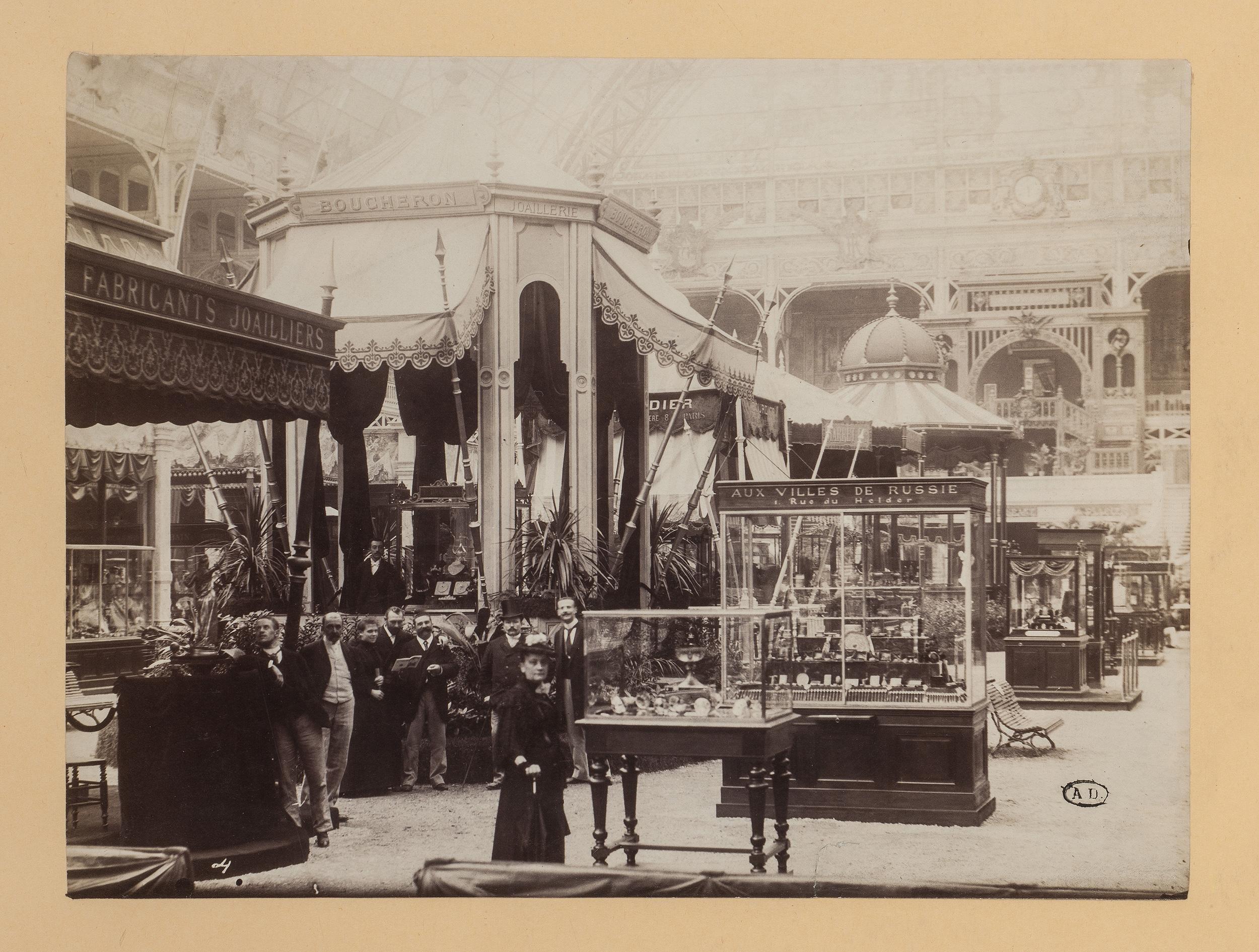 album maciet 309 bis 1 exposition de l union centrale au palais de l industrie anonyme